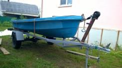 Продам лодку  Yamaha с прицепом и мотором