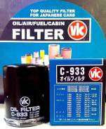 Фильтр масляный VIC C-933. В наличии!