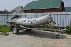 """Продам прицеп + лодка """"badger FL 360"""""""