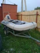 Продам лодочный мотор Tohatsy -9,8 с лодкой