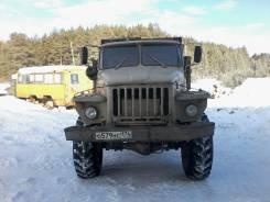 Урал 5557, 1991