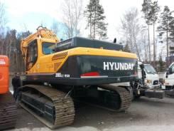Hyundai R380LC-9, 2016