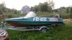 Продам лодку Обь-М , с прицепом и мотором