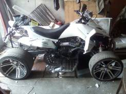 Armada ATV 250, 2012