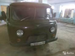 УАЗ 3303 Головастик, 1984