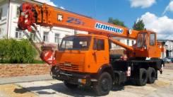 Клинцы КС-55713-5К-2, 2006