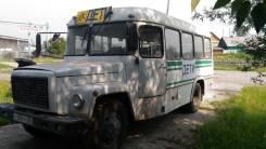 Кавз 397620, 2002