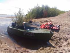 Продам моторную лодку Казанка МКМ, мотор Ямаха 25, прицеп.
