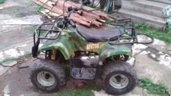 Irbis ATV70U