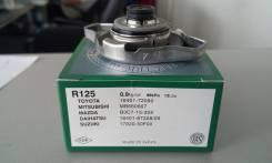 R125, Крышка радиатора, Futaba