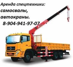 КРАН-Манипулятор борт 20 стрела 10