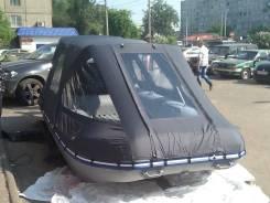 Продам лодку ПВХ Ротан -460