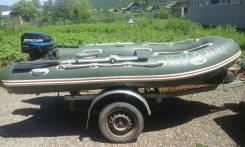 Продам лодку + прицеп + мотор