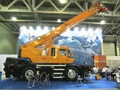 Kato KR-25H-V7, 2013
