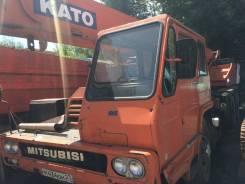 Kato, 1990