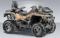 Stels ATV 850G Guepard Trophy PRO EPS в Новосибирске, 2020