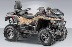 """Stels ATV 800G Guepard Trophy PRO в салоне """"Stels-Новосибирск"""", 2019"""