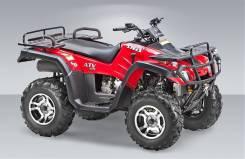 Stels ATV 300. исправен, есть псм\птс, без пробега