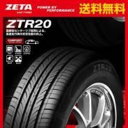 Zeta ZTR20, 195/65 R15