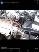 Toyota sprinter двс