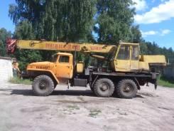 Урал-5557, 1993