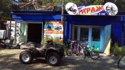 HISUN ATV400, 2014