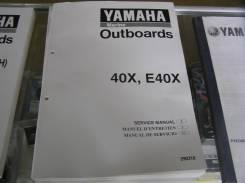 Руководство по эксплуатации Yamaha 40X (E40X)