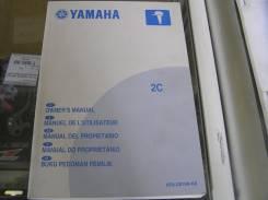 Руководство по эксплуатации Yamaha  2