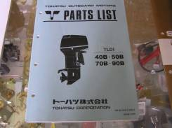 Руководство по эксплуатации Tohatsu 40-50-70-90 TLDI
