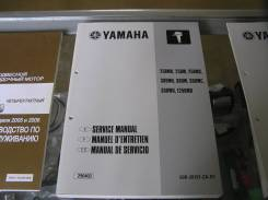 Руководство по эксплуатации Yamaha 25B-30H