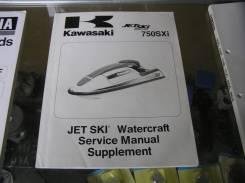 Руководство по эксплуатации Kawasaki 750 JET SKI