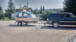 Продам wellboat 45 is