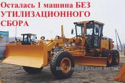 SEM 919, 2014