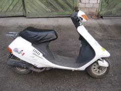 Honda DJ