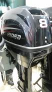 Лодочный мотор Hidea HD8FHS