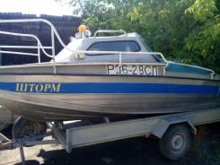 Продам катер нептун-470