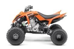 Yamaha Raptor 700, 2016