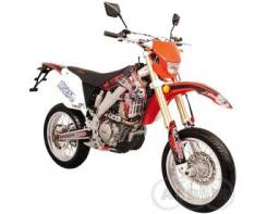 ABM X-moto ZR250, 2015