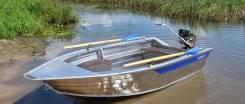 Алюминиевая Лодка Rusboat 42R (Русбот), новая