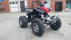 ОПТОВАЯ цена на квадроцикл Yamaha MIRAGE LUXE 200 Гарантия 1 год!, 2018