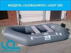 Надувная лодка ПВХ Globaldrive Light 285