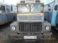 КАвЗ 3270, 1993