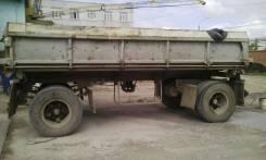 Камаз ГКБ 8527, 2003