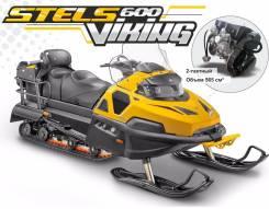 Stels 600 Viking, 2018