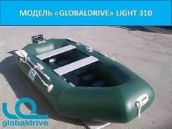 Надувная лодка ПВХ Globaldrive Light 310