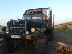 Урал 4320, 1974