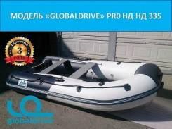 Надувная лодка ПВХ Globaldrive Pro НДНД 335 Гарантия 3 Года!