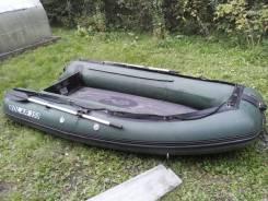 Продам лодку Solar 350 с мотором Yamaha f8