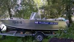 """Продам лодку """"Wyatboat"""" -490 DCM"""