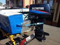Продам плм Baltmotors 30